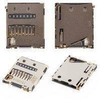 Коннектор карты памяти для мобильных телефонов Sony E6533 Xperia Z3+ DS, E6683 Xperia Z5 Dual