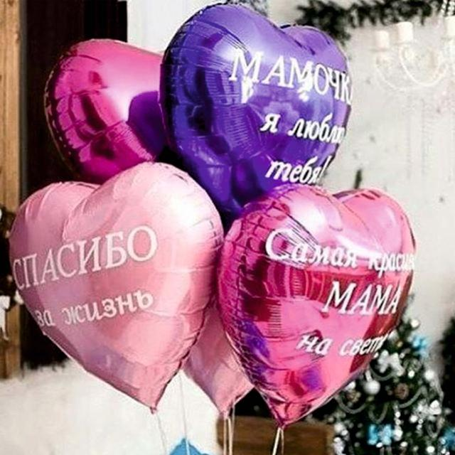 Гелиевые шары надпись в Днепре