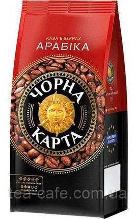 Кофе Черная карта ''AРАБИКА'' зерно 1000г, фото 2