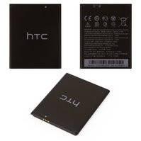 Аккумулятор B0PE6100 для мобильного телефона HTC Desire 620G Dual Sim, (Li-ion 3.7V 2100mAh)