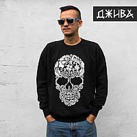 Черный свитшот Skull, толстовка с черепом