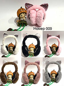 Наушники меховые женские 009 с рожками