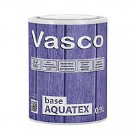 Vasco base AQUATEX 0,9 л акрилова грунтовка для деревини всередині і зовні