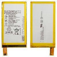 Аккумулятор LIS1561ERPC для мобильных телефонов Sony D5803 Xperia Z3 Compact Mini, D5833 Xperia Z3 Compact Mini, E5333 Xperia C4 Dual, E5343 Xperia C4