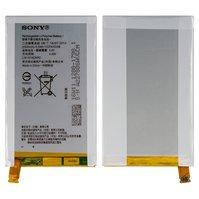 Аккумулятор LIS1574ERPC для мобильных телефонов Sony E2104 Xperia E4, E2105 Xperia E4, E2115 Xperia E4, E2124 Xperia E4, (Li-Polymer 3.8В 2300 мАч)