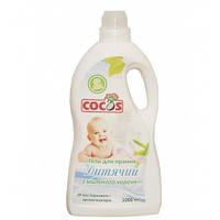 Гель для стирки Детский с мыльного корня TM Cocos, 1л