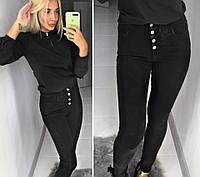 Женские теплые джинсы  АХ01947, фото 1