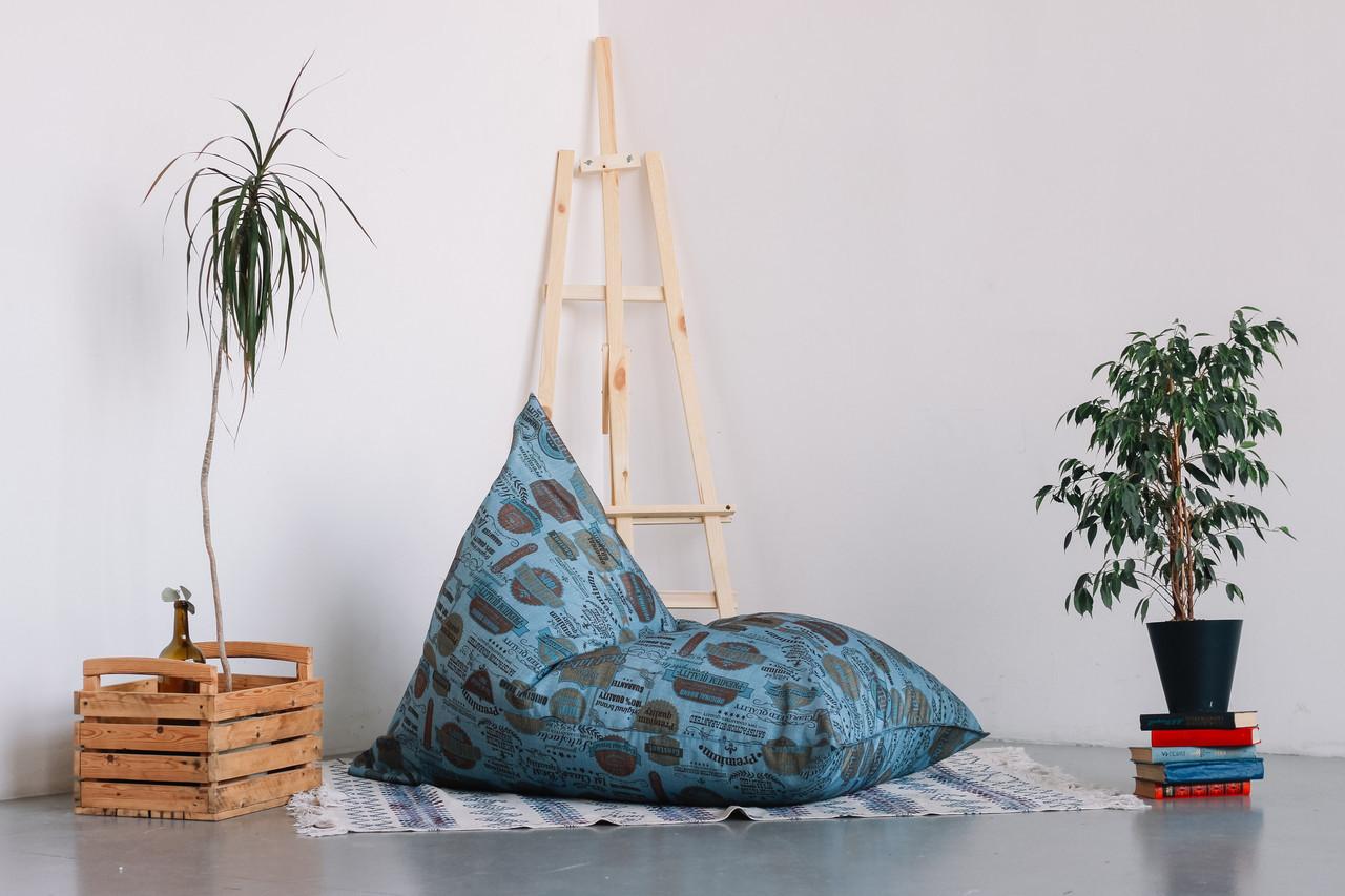 Кресло-мешок Пирамида из мебельной ткани Катони Джинс