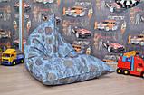 Кресло-мешок Пирамида из мебельной ткани Катони Джинс, фото 4