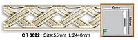 Декоративний молдинг з поліуретану CR 3022 (2.44 м)*