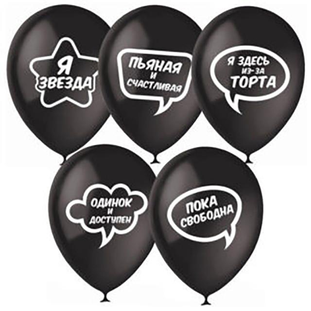 Гелиевые шары с надписью в Днепре