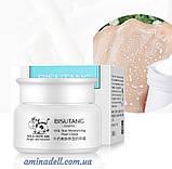 Увлажняющий омолаживающий крем с протеинами молока и гиалуроновой кислотой Bisutang Milk Extract 50 ml, фото 2