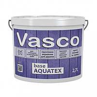 Vasco base AQUATEX 2,7 л акрилова грунтовка для деревини всередині і зовні