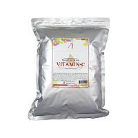 Альгинатная маска с витамином С для яркости кожи ANSKIN VITAMIN-C MODELING MASK, 1 кг