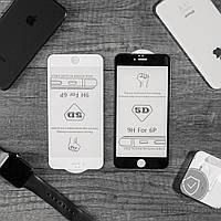 Защитное стекло 5D для iPhone 6 Plus /iPhone 6S Plus полное покрыти