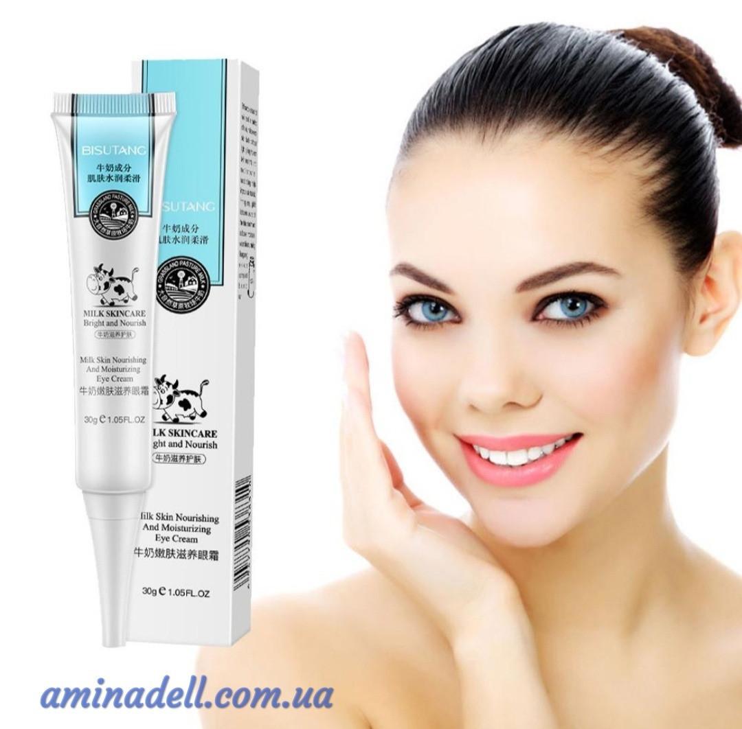 Омолаживающийкрем для глаз  с протеинамимолока и гиалуроновой кислотой Bisutang Milk Eye Cream 30 ml