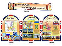 Кабінет англійської мови оформлення