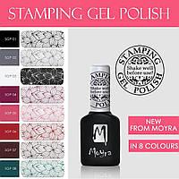 Гель-лаки для стемпинга (Stamping gel polish)