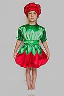 Детский карнавальный костюм Клубника №2 (девочка)