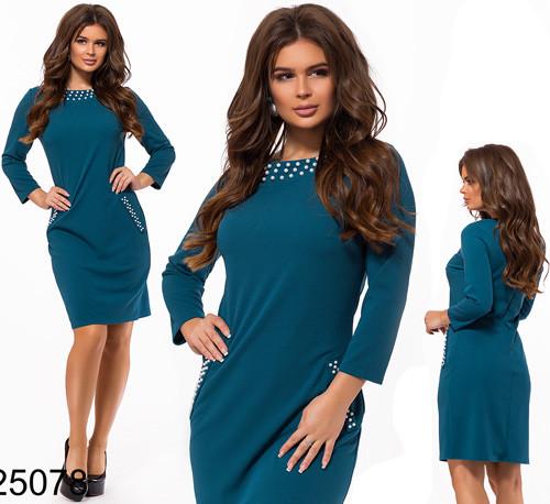 3e7298087a557 Вечернее женское платье по колено мята 825078, цена 570 грн., купить ...
