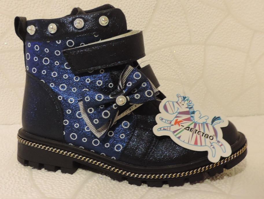 73dc786a7 Ботинки детские фирменные кожаные на девочку. Детские демисезонные ...