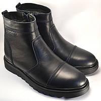Ботинки зимние мужские челси кожаные Rosso Avangard Danni Ridge Night Blu темно-синие, фото 1