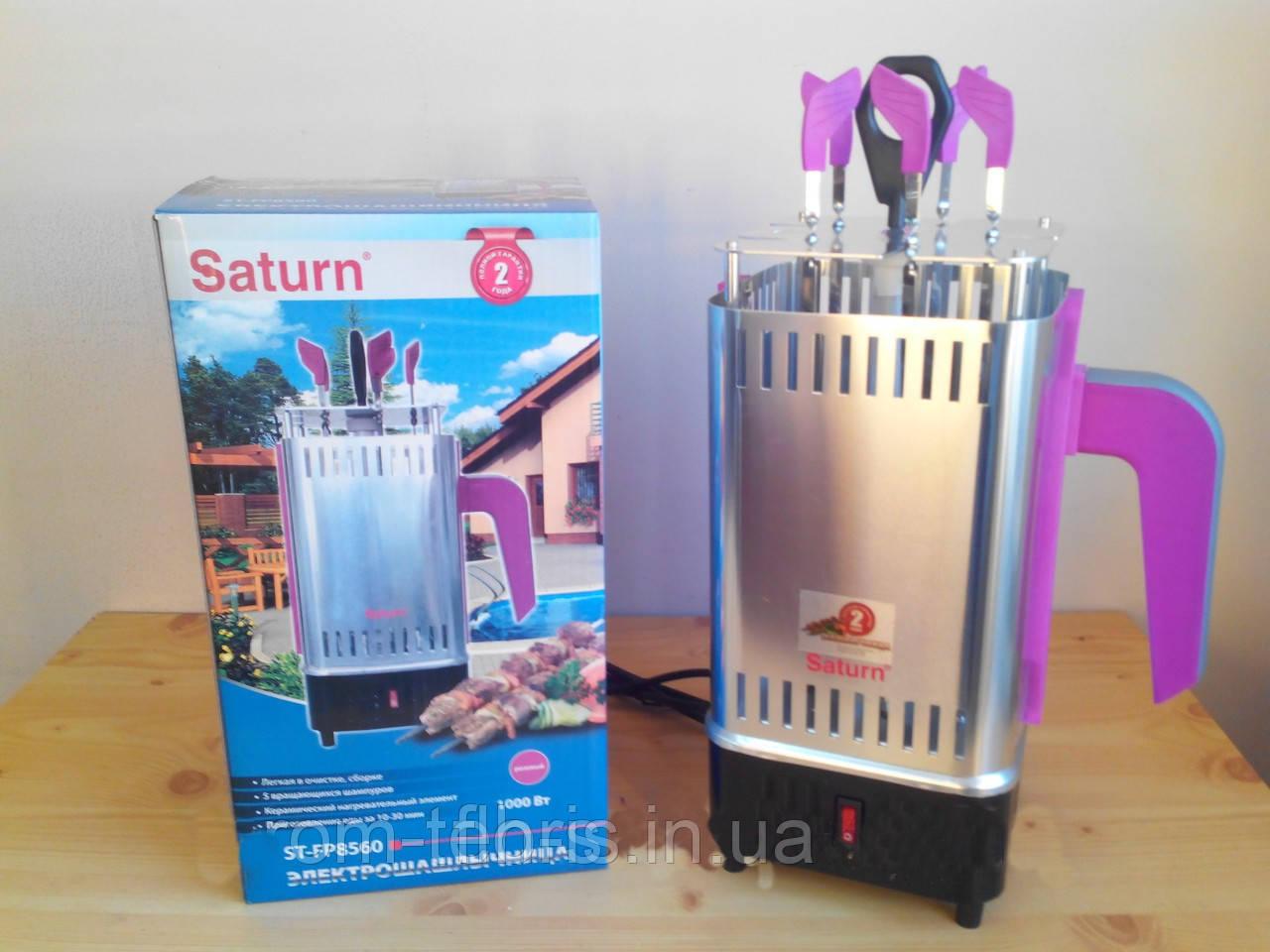Электрошашлычница SATURN ST-FP8560