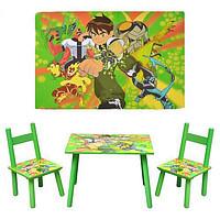 Детский столик «BEN 10» D 11553 с двумя стульчиками