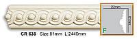 Полиуретановый молдинг гибкий CR 638 (2.44м) Flexi***