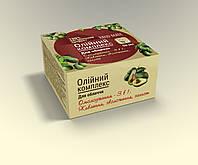 Масляный комплекс для лица Авокадо с Активной формулой: Омоложение - 3 в 1: питание, увлажнение, защита.
