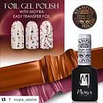 Гель-лаки для фольги (Foil gel polish for stamping)