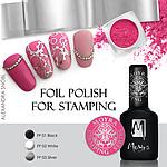 Лаки для фольги (Foil polish for stamping)