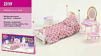 МебельGloria 2319 для куклы спальни, кровать, туалетный столик, в коробке 33, 2*16, 5*5 см.
