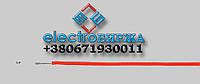 Термостойкий силиконовый провод SiF