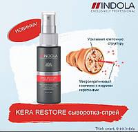 Сыворотка-спрей кератиновое восстановление Kera Restore 50 мл