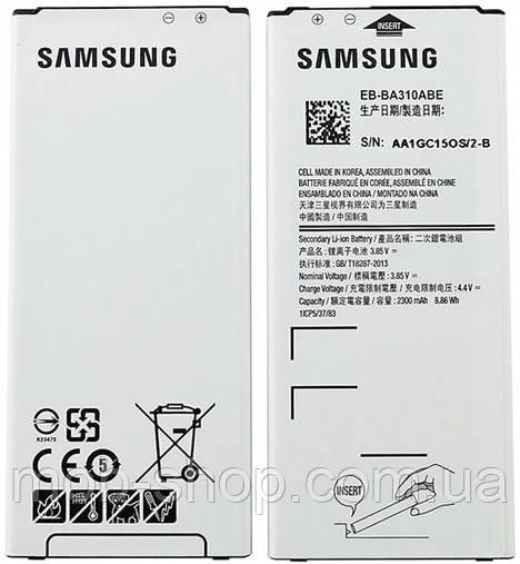 Батарея аккумулятор Samsung Galaxy A310 (EB-BA310ABE) 2300mAh