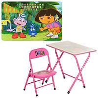 """Детский складной столик со стульчиком DT 18-17, """"Даша"""""""