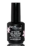 Гель-лак «NEW COLLECTION» 15 мл GL-004 Lady Victory