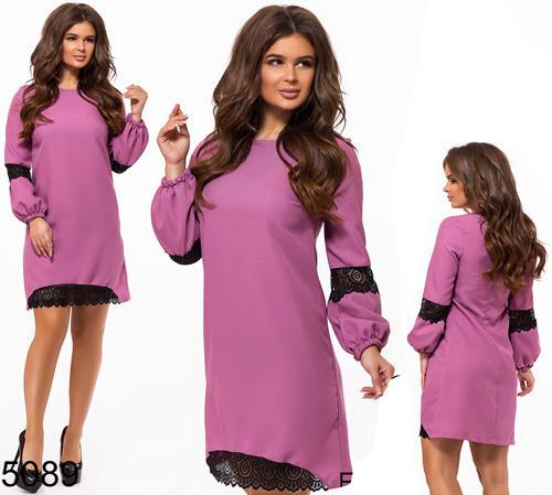9381d546d77 Купить Вечернее платье А-образный силуэт сирень 825089 Украина ...