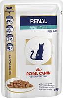 Royal Canin Renal Feline 85гр *12шт паучи з тунцем -дієта при нирковій недостатності у кішок