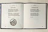 Останній Афон. Поезія ісихазму. Інок Всеволод (Філіп'єв), фото 3