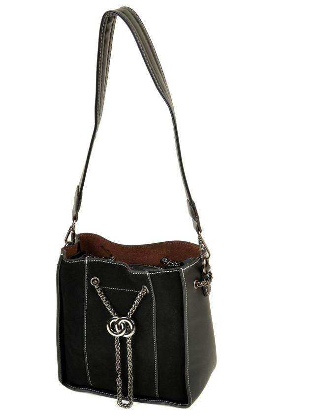 Купить недорого женскую замшевую сумку в интернет ― магазине сумок