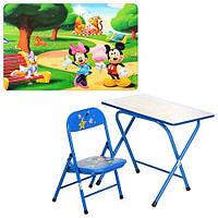 """Детский складной столик со стульчиком DT 18-18, """"Микки и Минни Маус"""""""