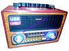Радио приёмник ретро Kemai MD-1800 BT