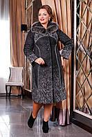 Пальто женское зимнее с декоративными строчками 48-50р