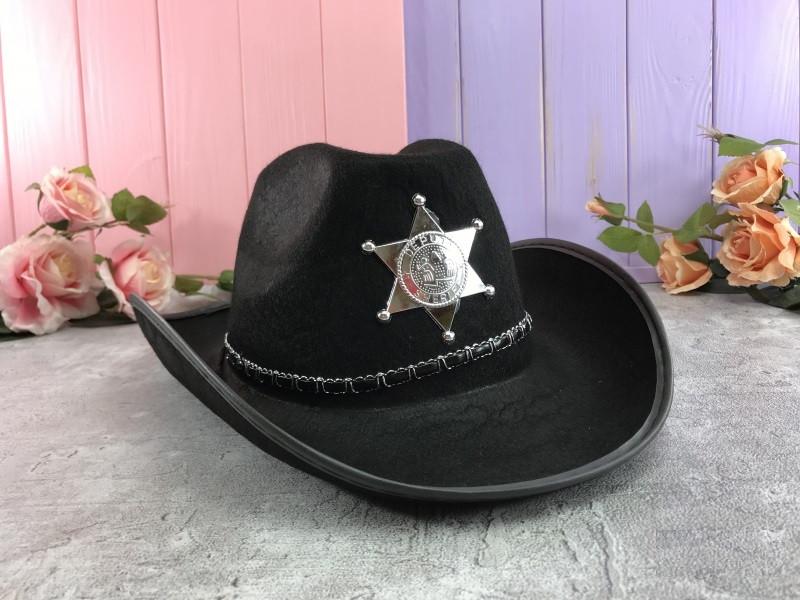 Шляпа Шериф чёрная большая, размер 56-58