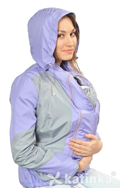 Универсальная ветровка для беременных и слингоношения 3в1, сиреневая с серым.