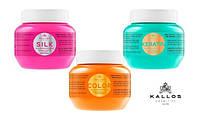 Профессиональные маски для волос Kallos