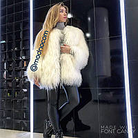 Белая шуба из ЛАМЫ 75 см