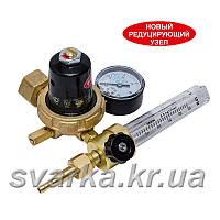 Редуктор универсальный АР-40/У-30-2ДМ с ротаметром